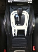 Center Console Panel Cover fits: '03-'10 Porsche Cayenne